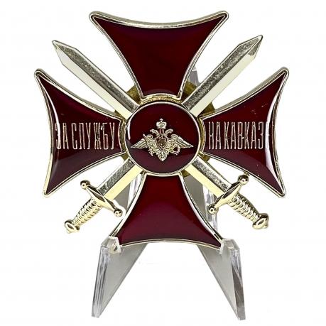 Крест За службу на Кавказе на подставке
