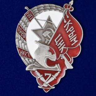 Знак Крым ЦИК