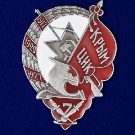 Знак цик крым монета россии 25000 рублей 2008 года фгуп гознак