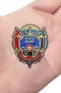 """Заказать знак КСАПО ДШМГ """"Пограничный десант"""""""