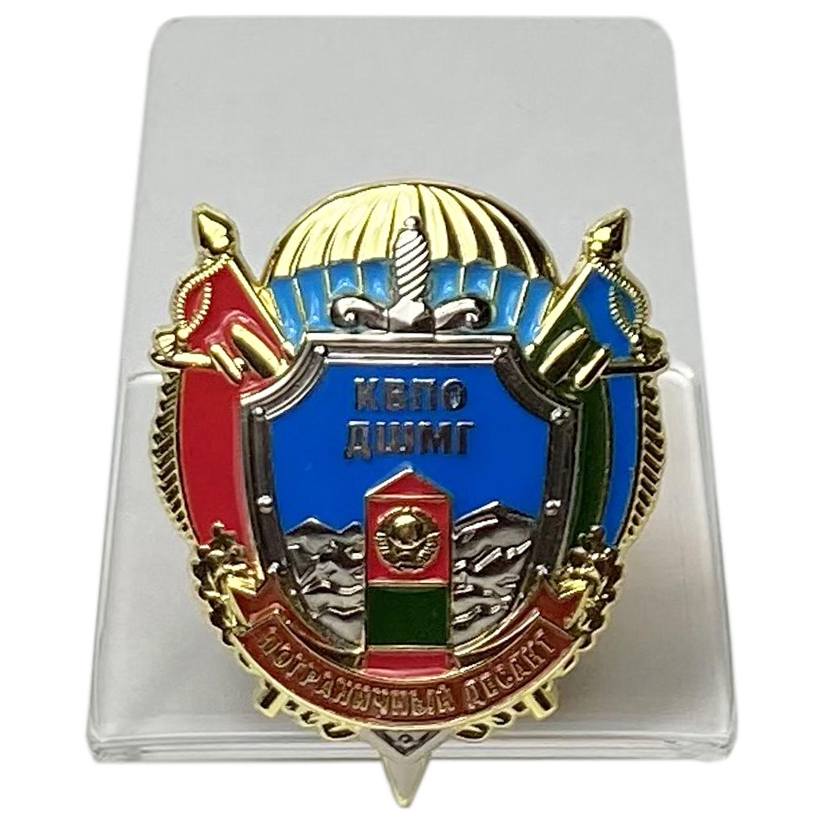 Знак КВПО ДШМГ Пограничный десант на подставке