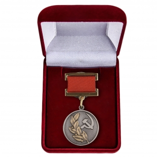 Знак Лауреата Государственной премии СССР для коллекций