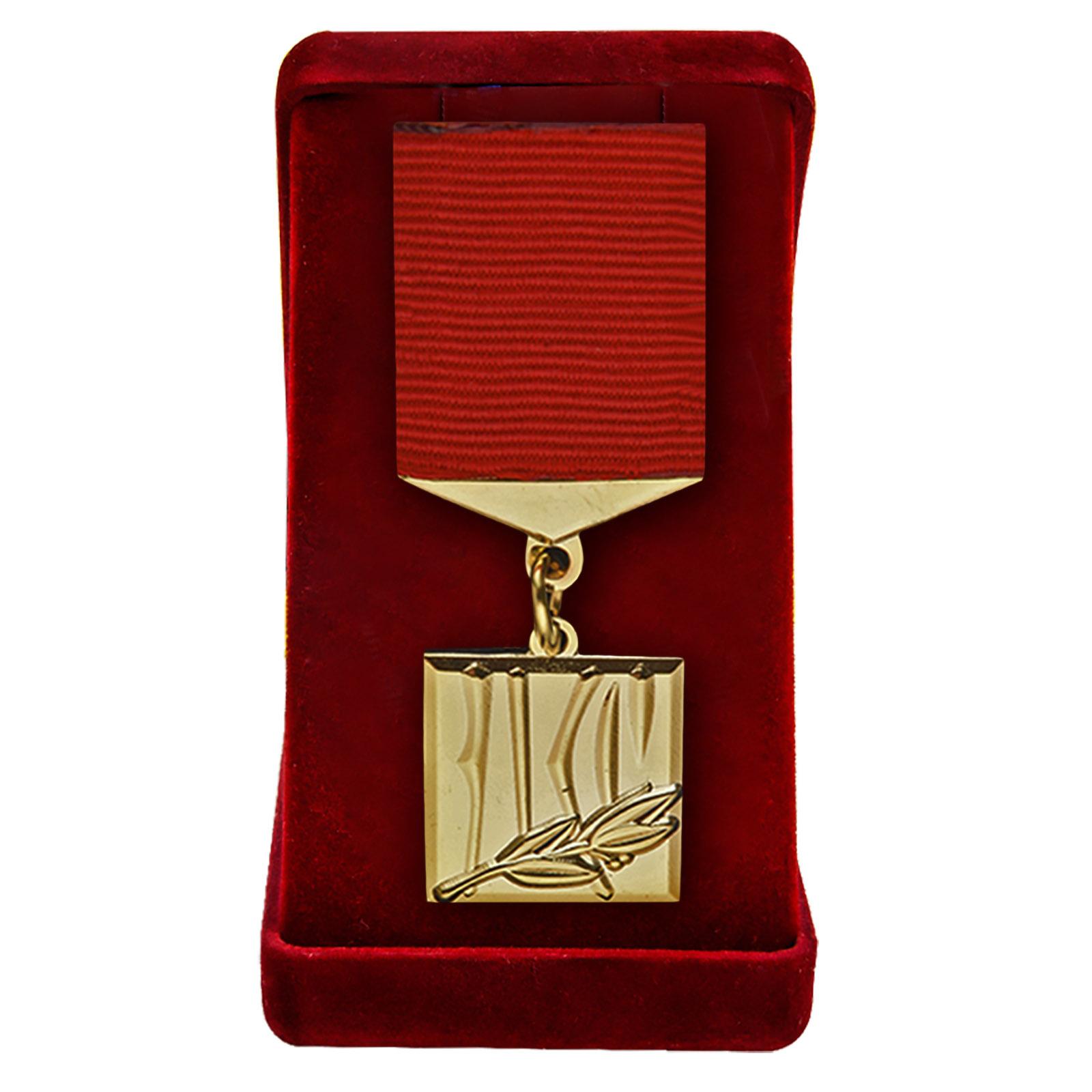 Знак Лауреата премии Ленинского Комсомолав футляре