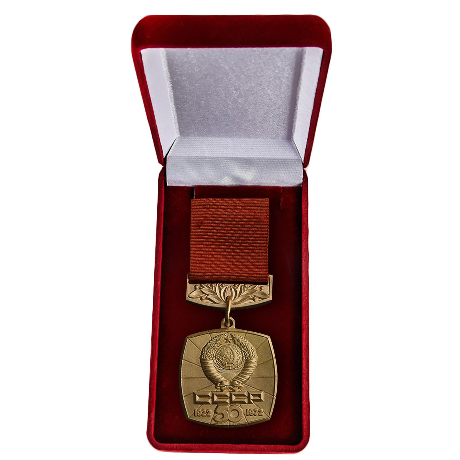 Знак Лауреата премии Ленинского Комсомола для коллекций