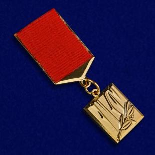 Знак Лауреата премии Ленинского Комсомола