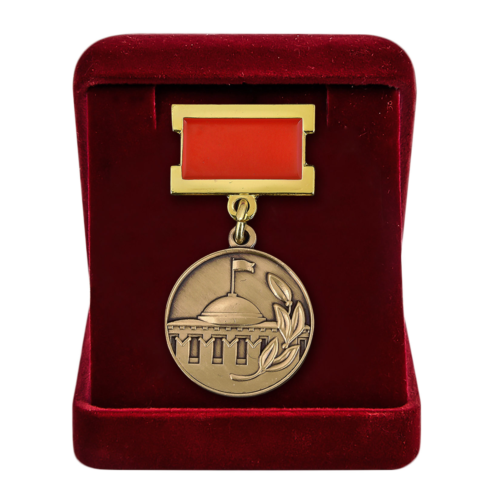 Знак Лауреата премии Совета Министров в бархатистом футляре