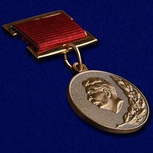 Знак Лауреата Сталинской премии