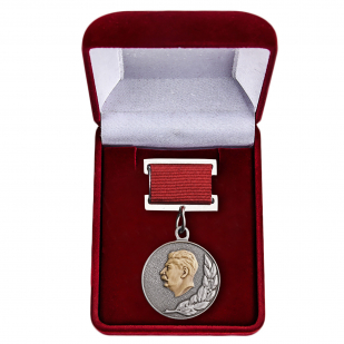 Знак Лауреата Сталинской премии СССР для коллекций
