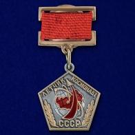 Знак Летчик космонавт СССР