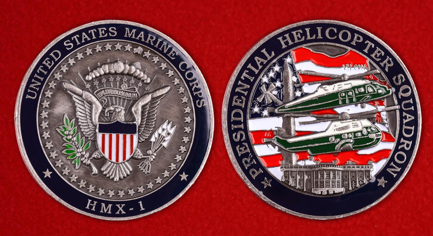 """Памятный знак """"Летная эскадрилья Президента США """""""