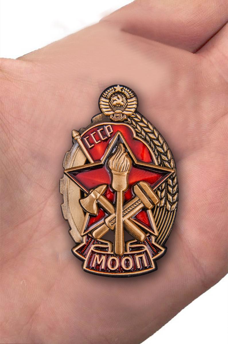 """Знак """"Лучшему пожарному МООП"""""""