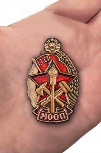 """Заказать знак """"Лучшему работнику МООП"""""""