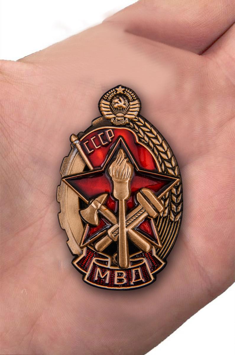 """Заказать знак """"Лучшему работнику МВД"""""""