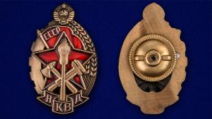 """Знак """"Лучшему работнику НКВД"""" - аверс и реверс"""