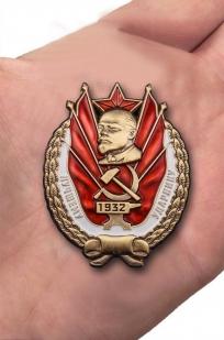 """Знак """"Лучшему ударнику"""" (1932 г.) с доставкой"""