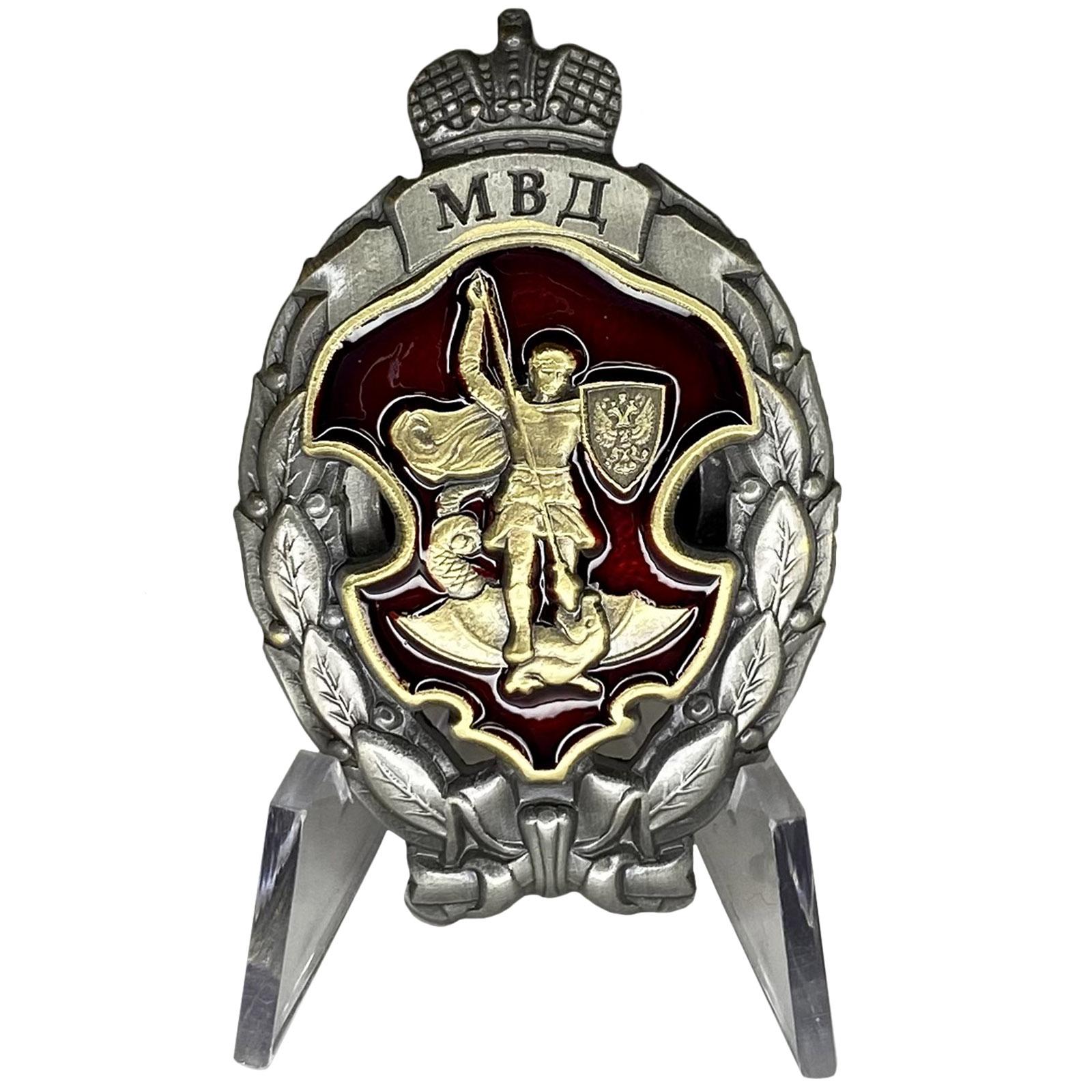 Знак Лучший сотрудник специальных подразделений полиции на подставке