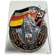 Знак Магдебург ГСВГ на подставке