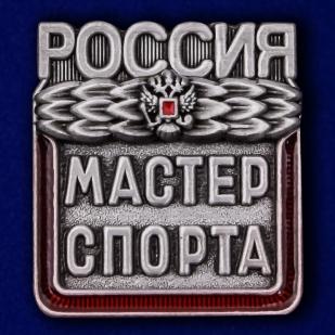 Знак Мастер спорта России