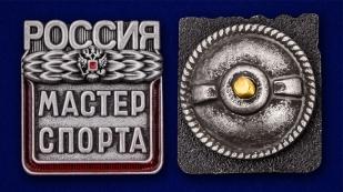 Знак Мастер спорта России по лучшей цене