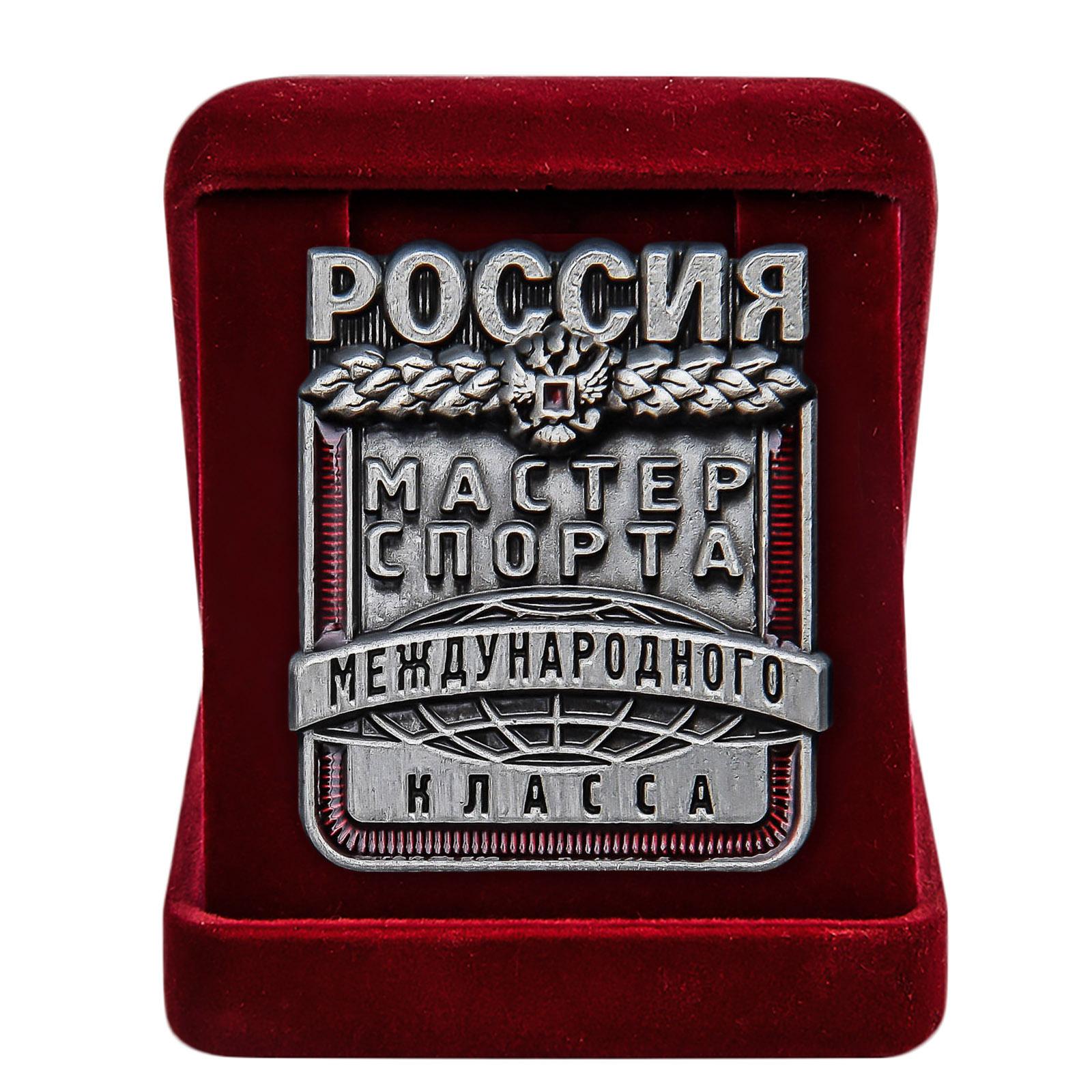 Купить знак Мастер спорта России Международного класса по лучшей цене