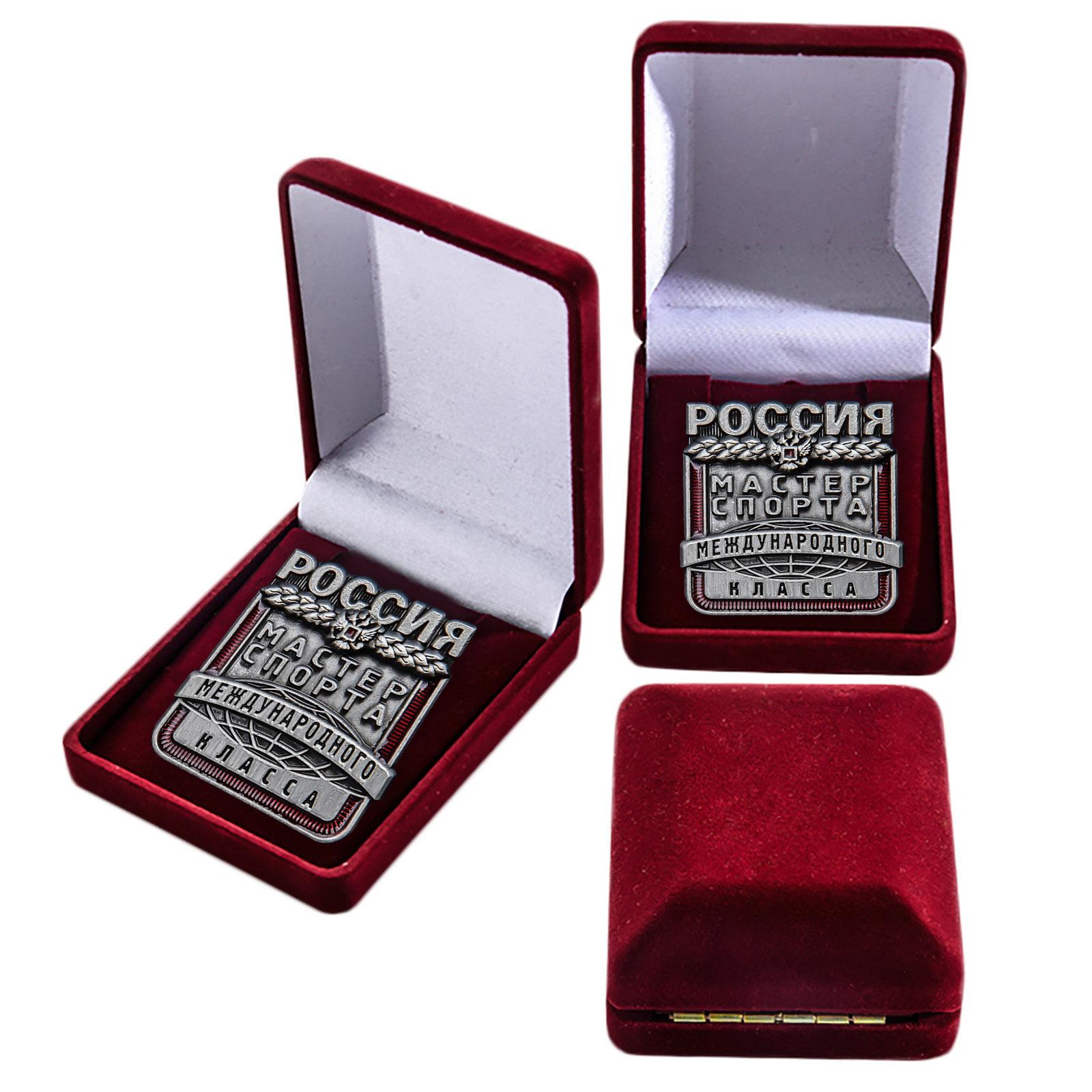 Латунный знак Мастер спорта России Международного класса