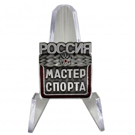 Знак Мастер спорта России на подставке