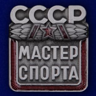 Нагрудный знак Мастер спорта СССР