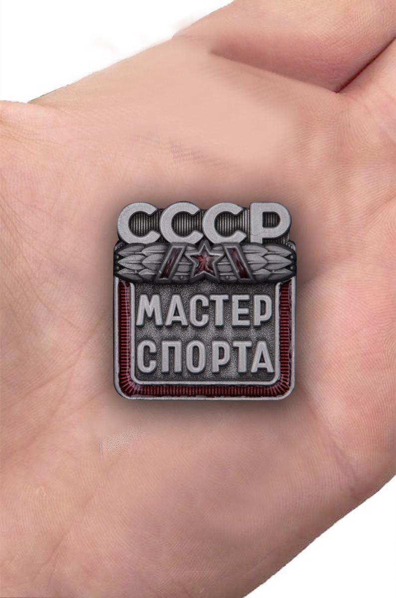 Заказать знак Мастер спорта СССР