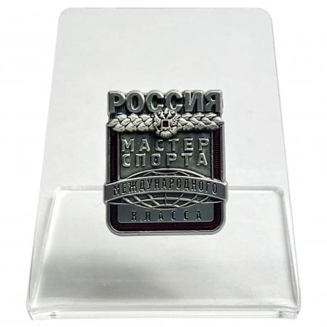 Знак Мастера спорта России Международного класса на подставке
