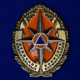 Знак Отличник спасательных воинских формирований