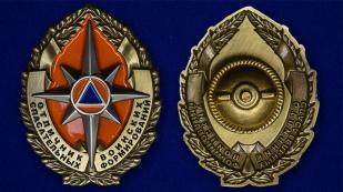 """Знак """"Отличник спасательных воинских формирований"""" МЧС - аверс и реверс"""