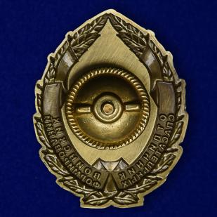 """Знак МЧС """"Отличник спасательный воинских формирований"""" - обратная сторона"""