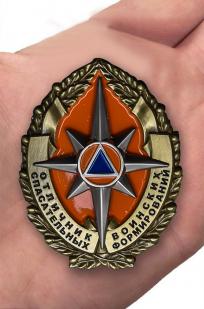 """Знак МЧС """"Отличник спасательный воинских формирований"""" - вид на ладони"""