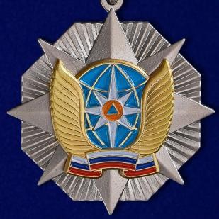 Знак МЧС Отличник авиации - аверс