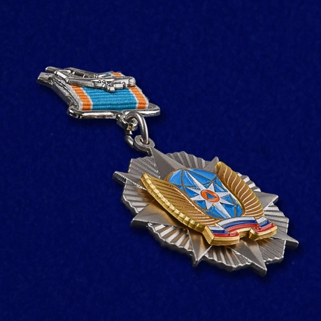 Знак МЧС Отличник авиации