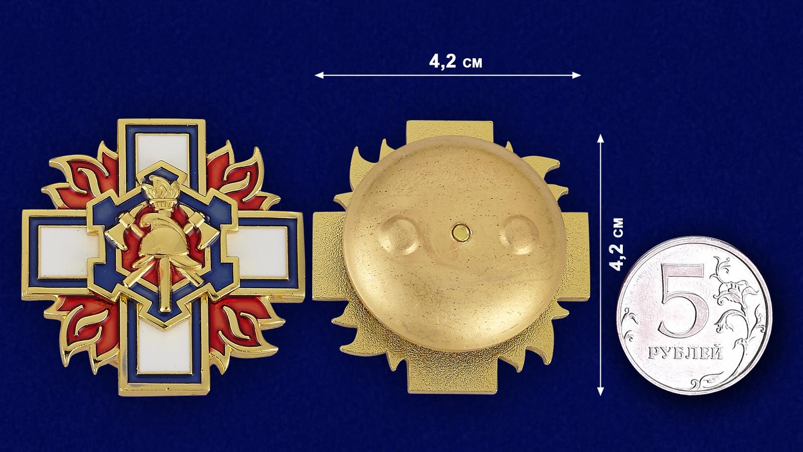 Знак МЧС России Специальные подразделения ФПС - сравнительный размер