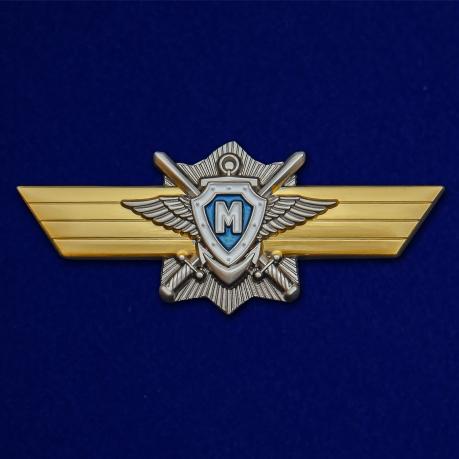 Знак МО РФ Классная квалификация Мастер