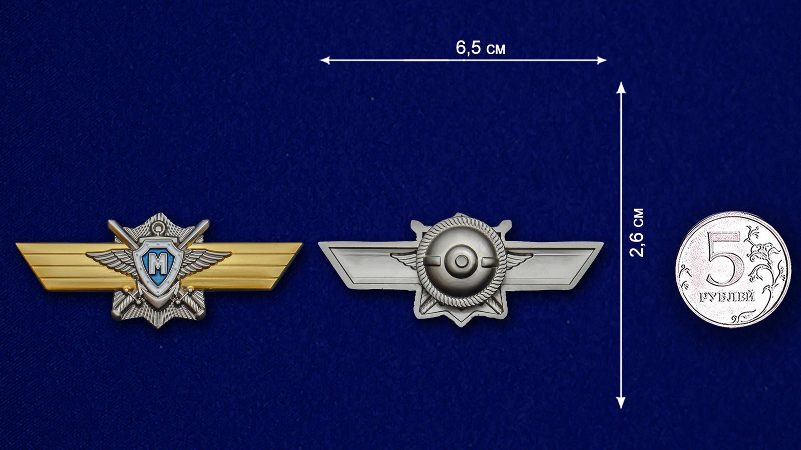 Знак МО РФ Классная квалификация Мастер - сравнительный размер