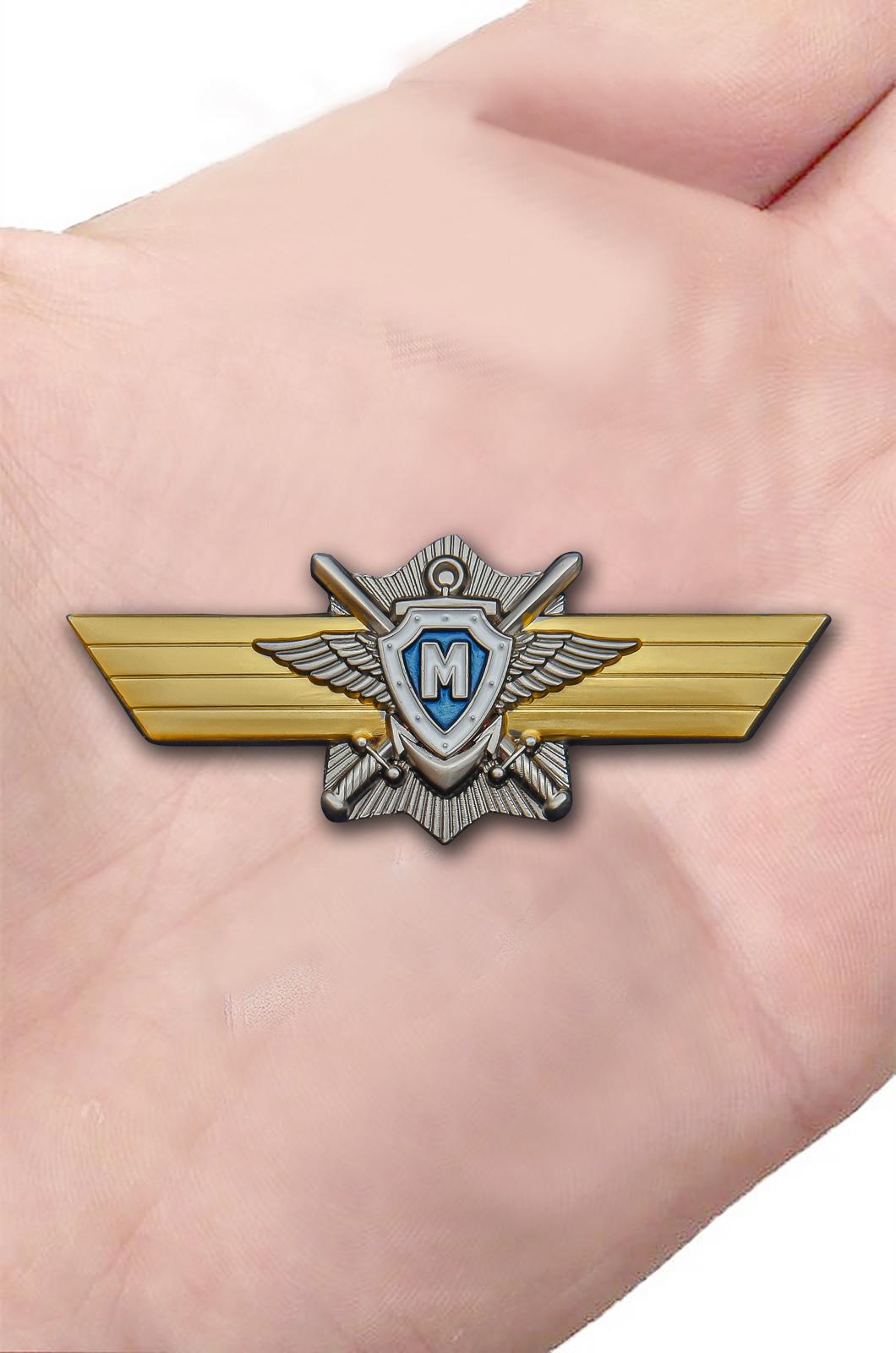 Заказать знак МО РФ Классная квалификация Мастер