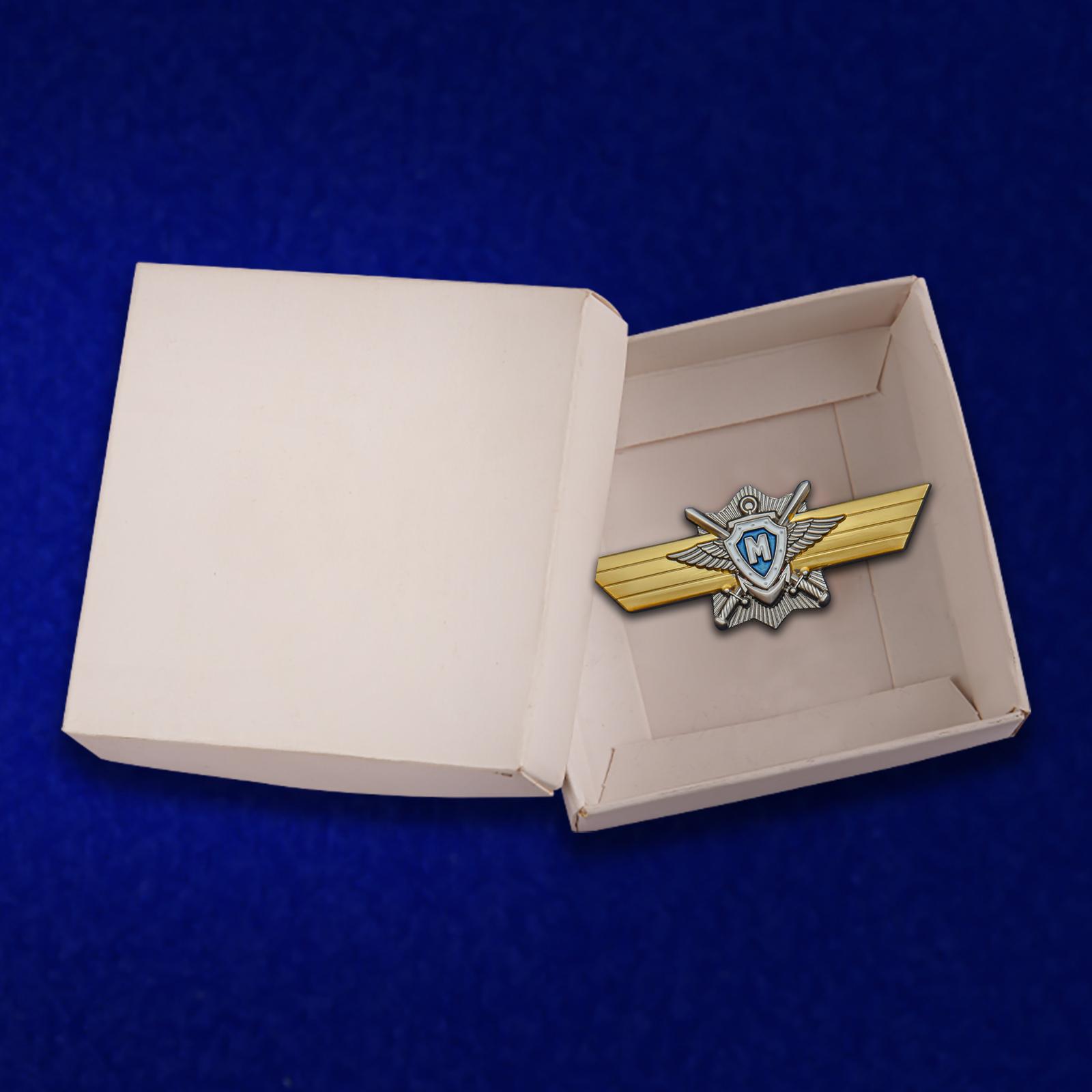 Знак МО РФ Классная квалификация Мастер - в коробке