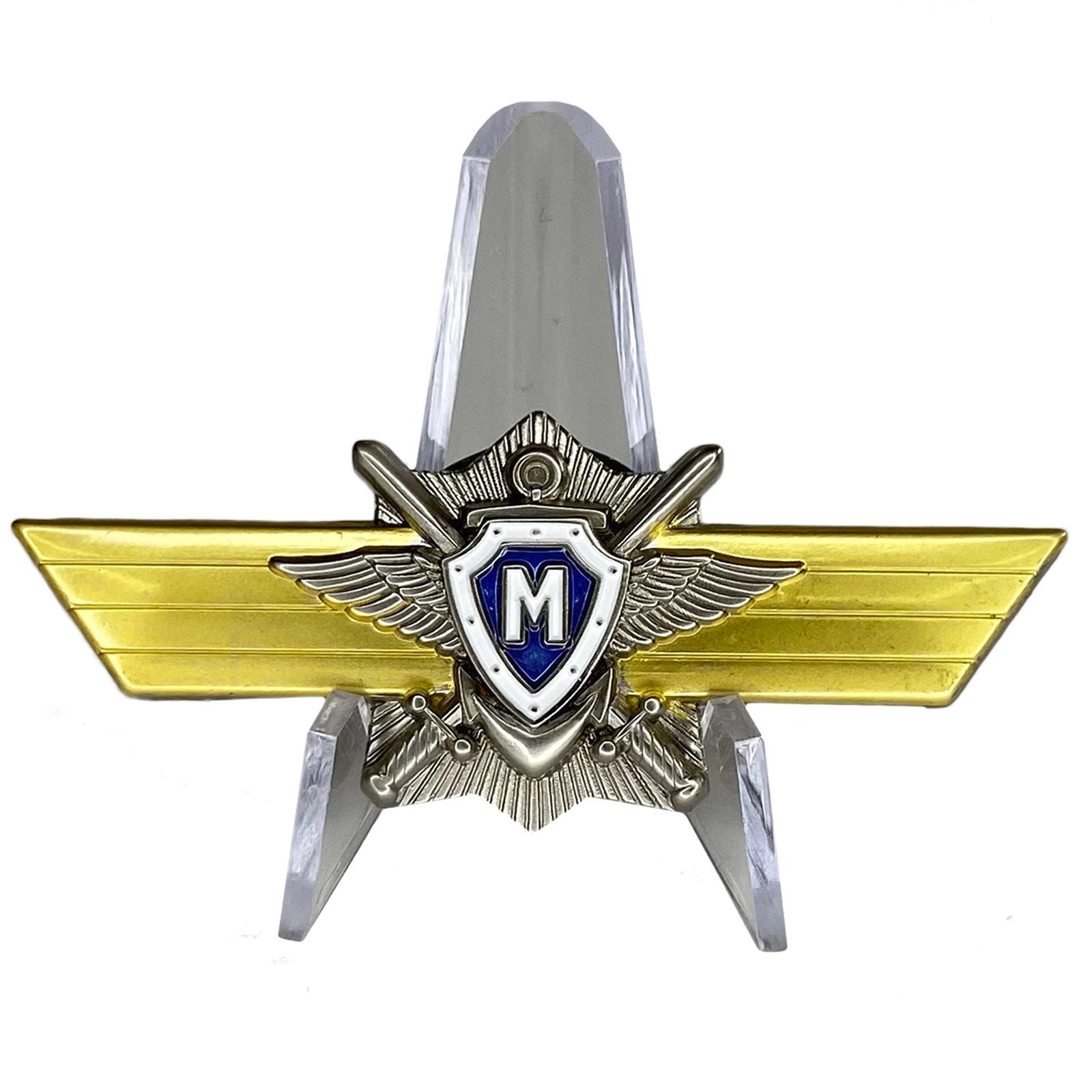 Знак МО РФ Классная квалификация Мастер на подставке