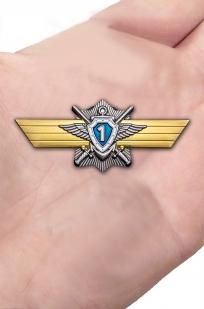 """Заказать знак МО РФ """"Классная квалификация"""" Специалист 1-го класса"""