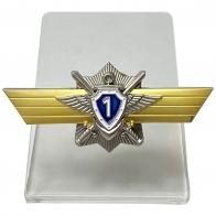 Знак МО РФ Классная квалификация Специалист 1 класса на подставке