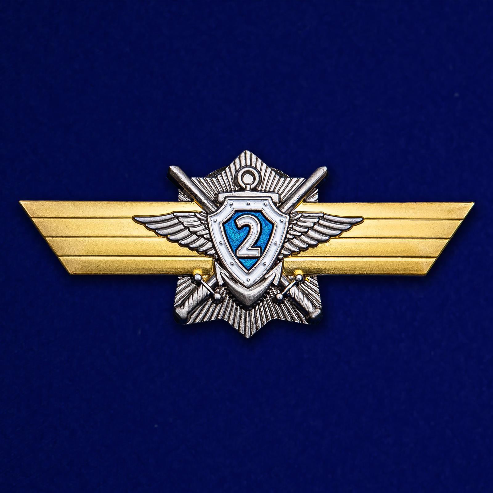 "Знак МО РФ ""Классная квалификация"" Специалист 2-го класса"