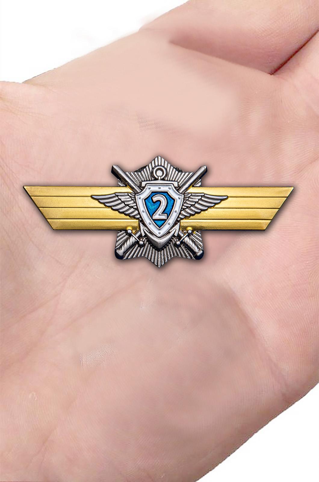 """Заказать знак МО РФ """"Классная квалификация"""" Специалист 2-го класса"""