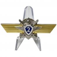 Знак МО РФ Классная квалификация Специалист 2 класса на подставке
