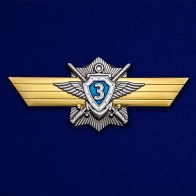 "Знак МО РФ ""Классная квалификация"" Специалист 3-го класса"
