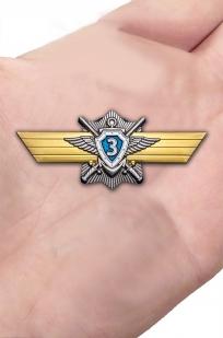 """Заказать знак МО РФ """"Классная квалификация"""" Специалист 3-го класса"""