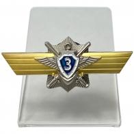 Знак МО РФ Классная квалификация Специалист 3 класса на подставке