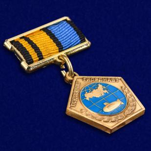 Знак МО России Подводник гидронавт - общий вид